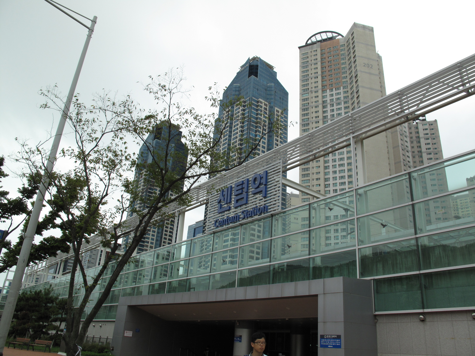 Photo of Jaesong station