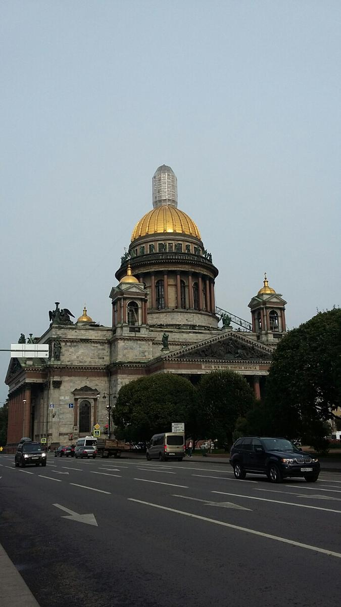 Photo of St.Isaac cathedral