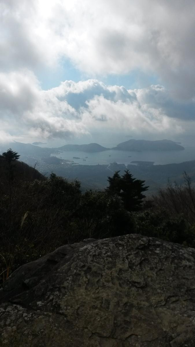 Photo de Shodoshima Pilgrimage, Kankakei Gorge loop