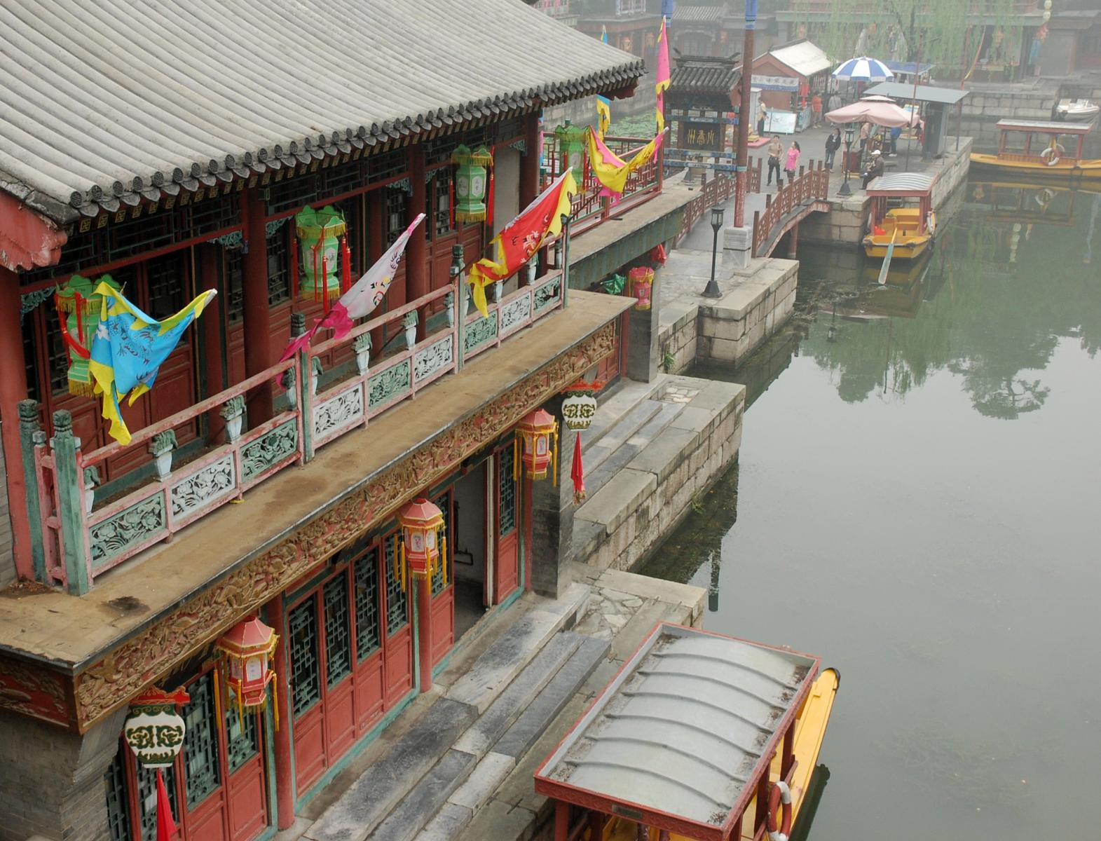 Foto de The Imperial Summer Palace, Beijing, China