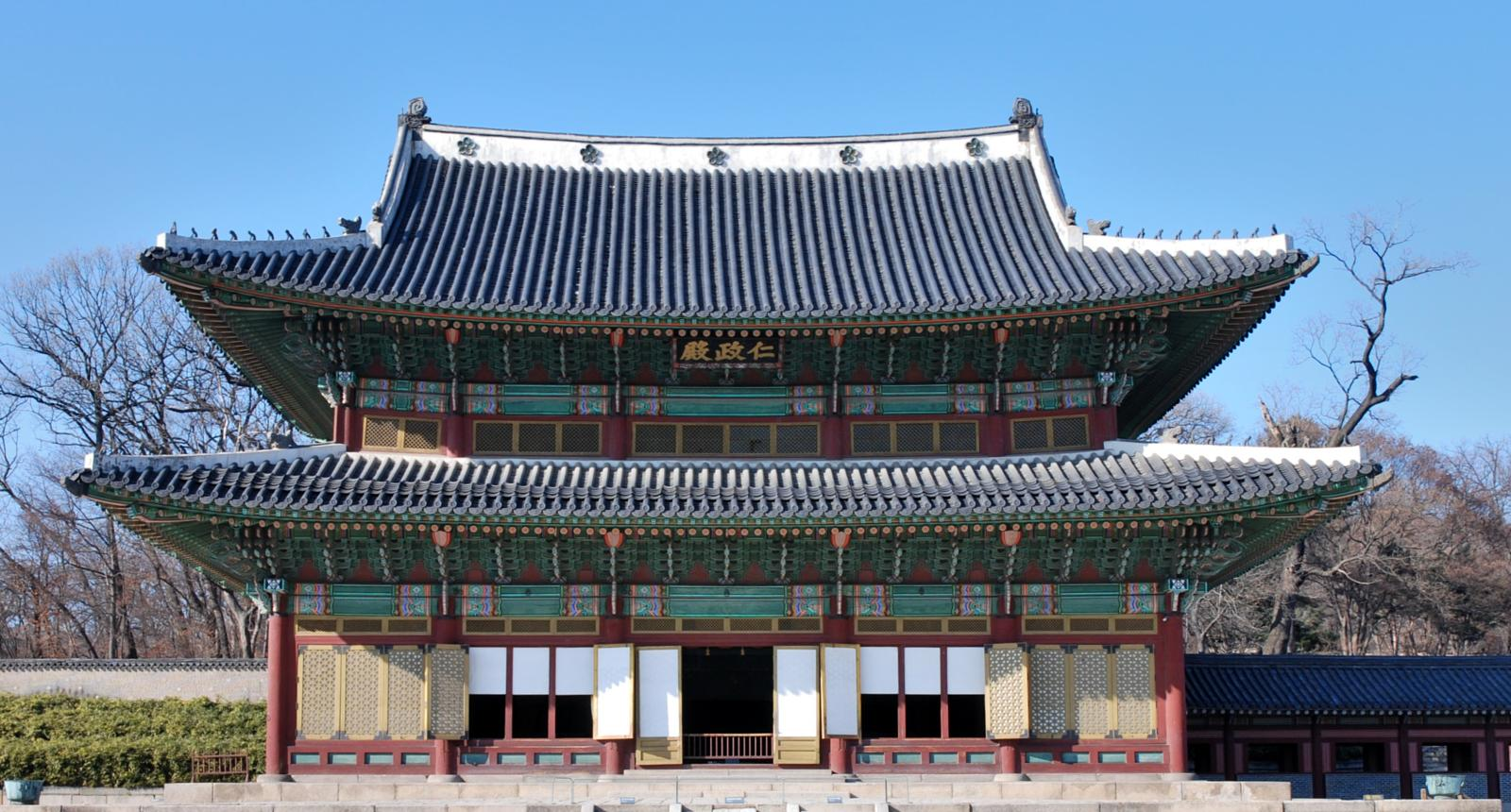 Photo of Seoul, South Korea, Changdeokgung Palace and Insadong