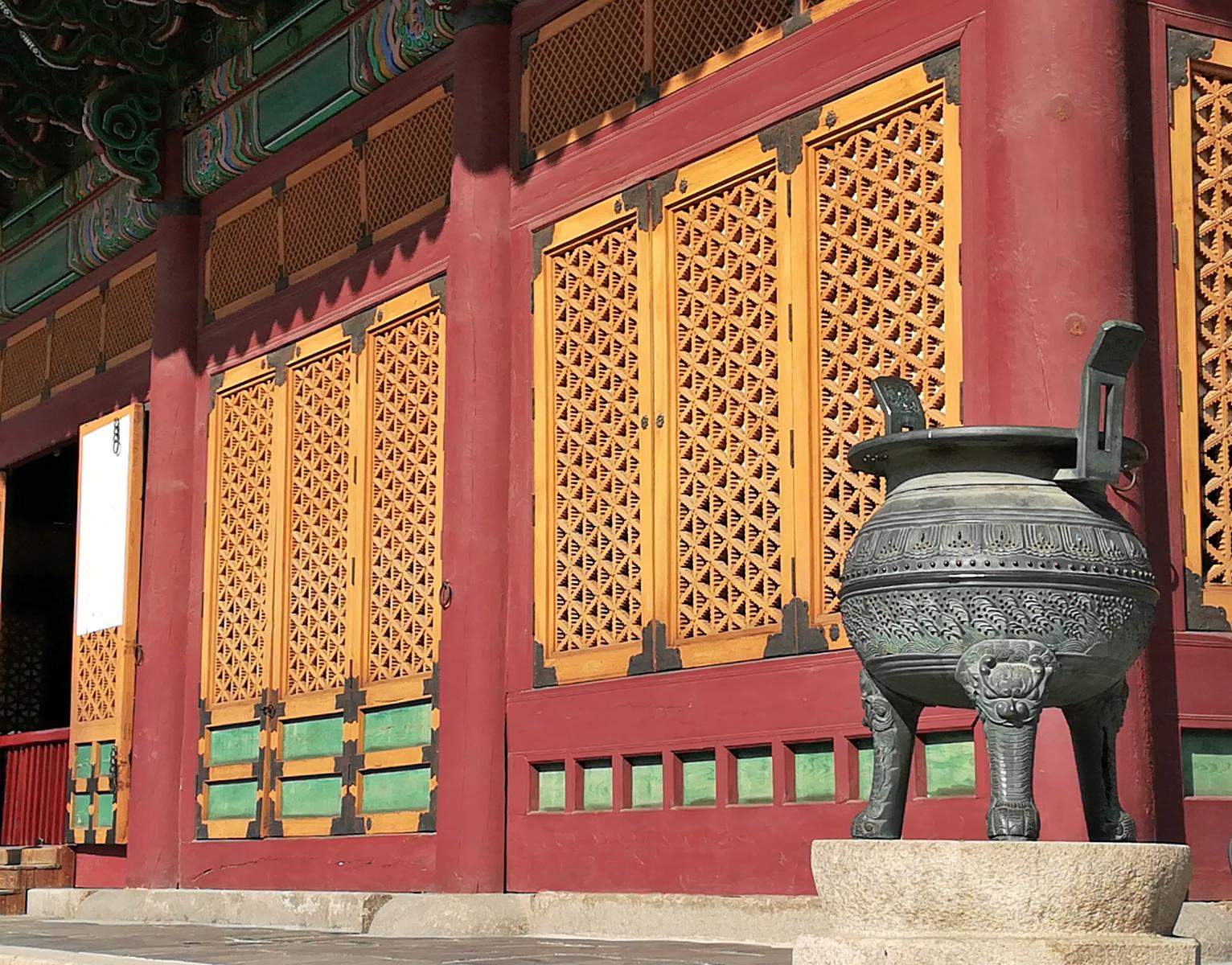 的照片 Deoksugung (Gyeongungung) Palace, Seoul, South Korea